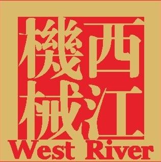 West River Oluklu Üretim Hatları - Oluklu Üretim Hattı - Mitra Endüstri Ürünleri Sanayi Ticaret A.Ş.   0212 347 47 40